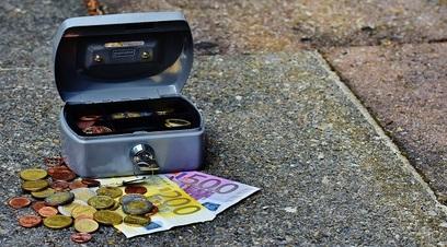 Polizze multiramo ubi banca protezione