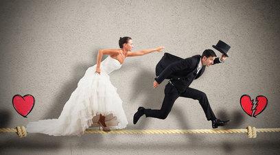 Si pu%c3%b2 assicurare matrimonio annullato