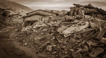 Cattolica contro rischi catastrofali