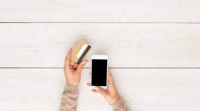Hype assicura lo smartphone